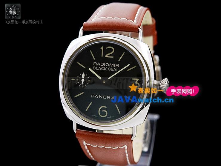 Panerai PAM 00183 Radiomir Black Seal Mens Automatic Stainless Steel Black Swiss 7750
